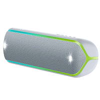 Sony XB32 White Wireless Speaker at Walmart - $30.00 in 5% of stores