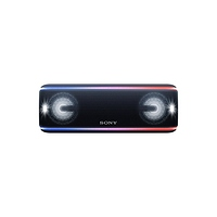 SONY SRS-XB41/B Black Portable Wireless Speaker at Walmart - $49.00 in 8% of stores